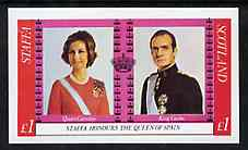 Staffa 1979 Queen of Spain imperf souvenir sheet (�1 value) unmounted mint