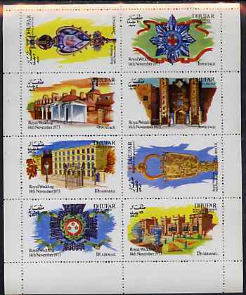 Dhufar 1973 Royal Wedding perf sheetlet containing set of 8 values unmounted mint