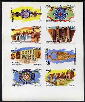 Dhufar 1973 Royal Wedding imperf sheetlet containing set of 8 values unmounted mint