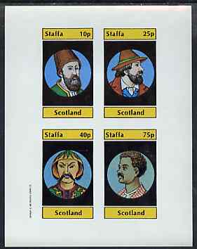 Staffa 1982 People of the World imperf set of 4 values unmounted mint