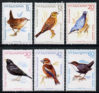 Bulgaria 1987 Birds perf set of 6 unmounted mint (SG 3466-71) Mi 3607-12