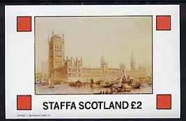 Staffa 1982 Palaces imperf deluxe sheet (�2 value) unmounted mint
