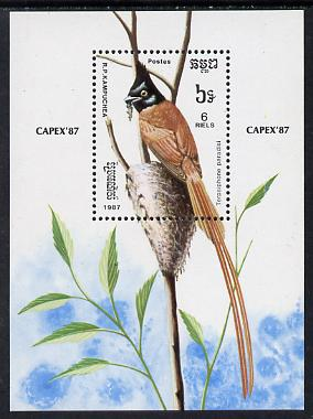 Kampuchea 1987 Capex '87 Birds (Flycatcher) m/sheet (SG MS 830)