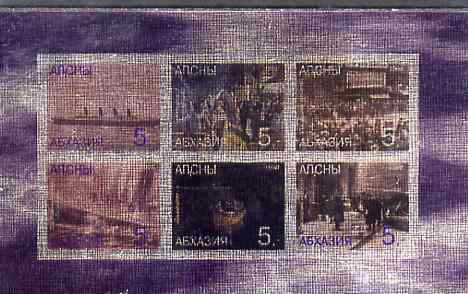 Abkhazia 1998 Titanic imperf sheetlet containing set of 6 values printed on metallic foil unmounted mint