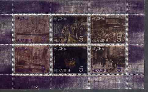 Abkhazia 1998 Titanic perf sheetlet containing set of 6 values printed on metallic foil unmounted mint