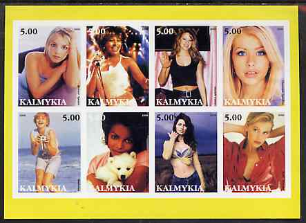 Kalmikia Republic 2000 Pop Singers (Women) imperf sheetlet containing set of 8 values unmounted mint