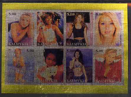 Kalmikia Republic 2000 Pop Singers (Women) imperf sheetlet containing set of 8 values printed on metallic foil unmounted mint (Britney, Mariah Carey, Madonna, Kylie etc)