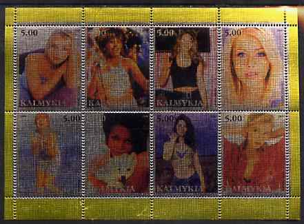 Kalmikia Republic 2000 Pop Singers (Women) perf sheetlet containing set of 8 values printed on metallic foil unmounted mint (Britney, Mariah Carey, Madonna, Kylie etc)