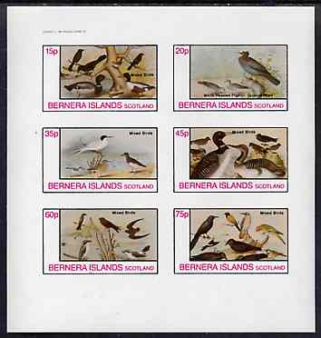 Bernera 1982 Birds #45 imperf set of 6 values unmounted mint