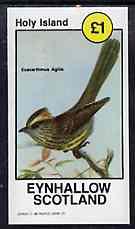 Eynhallow 1981 Birds #45 (Tit) imperf souvenir sheet (�1 value) unmounted mint