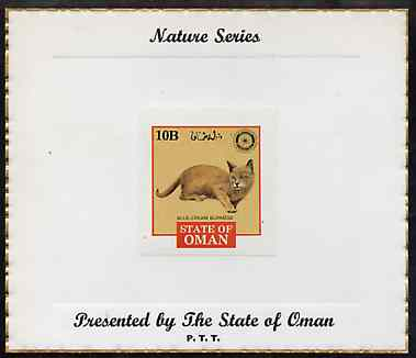 Oman 1984 Rotary - Domestic Cats (Blue-cream Burmese) imperf (10b value) mounted on special 'Nature Series' presentation card inscribed 'Presented by the State of Oman', stamps on cats, stamps on rotary