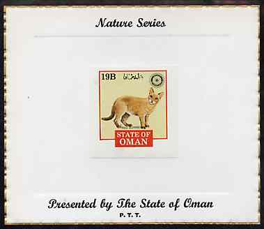 Oman 1984 Rotary - Domestic Cats (Red Burmese) imperf (19b value) mounted on special 'Nature Series' presentation card inscribed 'Presented by the State of Oman'