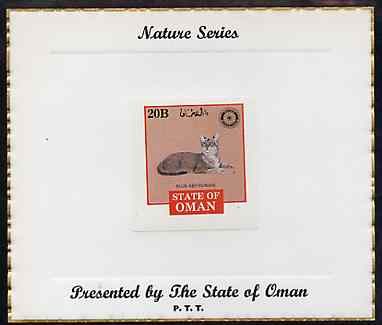 Oman 1984 Rotary - Domestic Cats (Blue Abyssinian) imperf (20b value) mounted on special 'Nature Series' presentation card inscribed 'Presented by the State of Oman'