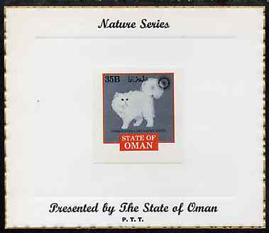 Oman 1984 Rotary - Domestic Cats (Orange-Eyed Long haired White) imperf (35b value) mounted on special 'Nature Series' presentation card inscribed 'Presented by the State of Oman'