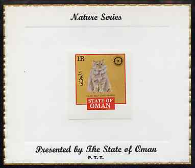 Oman 1984 Rotary - Domestic Cats (Lilac Self Long haired) imperf (1R value) mounted on special 'Nature Series' presentation card inscribed 'Presented by the State of Oman'