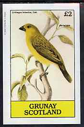 Grunay 1982 Birds #10 (Cuckoo Finch) imperf deluxe sheet (�2 value) unmounted mint
