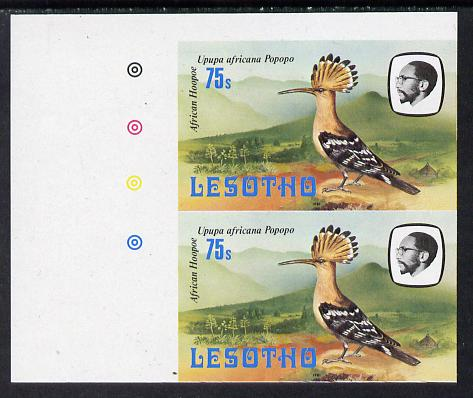 Lesotho 1981 Hoopoe 75s def in unmounted mint imperf pair* (SG 447)