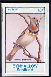Eynhallow 1982 Birds #46 (Willow Warbler) imperf deluxe sheet (�2 value) unmounted mint