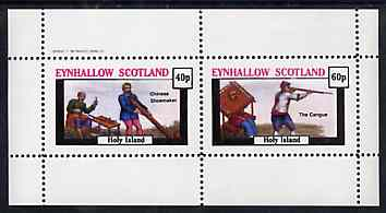 Eynhallow 1982 The Orient perf set of 2 values unmounted mint