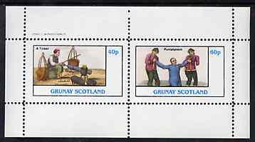 Grunay 1982 The Orient perf set of 2 values unmounted mint, stamps on cultures, stamps on