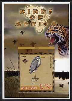 Malawi 2005 Birds of Africa - Heron perf m/sheet with Scout Logo and Big Cat & Ducks in background, unmounted mint
