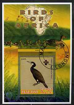 Malawi 2005 Birds of Africa - Cormorant perf m/sheet with Scout Logo and Ducks in background, fine cto used