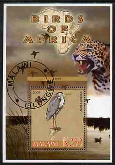 Malawi 2005 Birds of Africa - Heron perf m/sheet with Scout Logo and Big Cat & Ducks in background, fine cto used