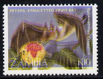 Zambia 1989 Fruit Bat 10K value unmounted mint with blue & red colours shifted upwards 2.5 mm (very blurred design) SG 574