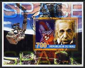 Mali 2005 Albert Einstein & Space #2 perf souvenir sheet fine cto used