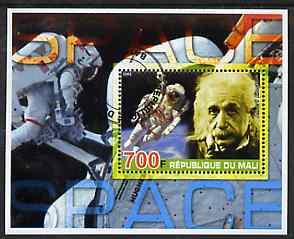 Mali 2005 Albert Einstein & Space #3 perf souvenir sheet fine cto used