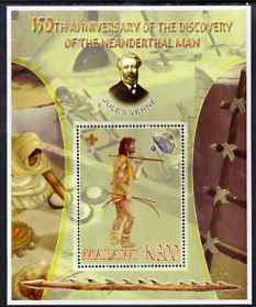 Malawi 2006 Discovery of Neanderthal Man perf souvenir sheet #1 with Scout Logo, Mineral & Jules Verne in background, unmounted mint