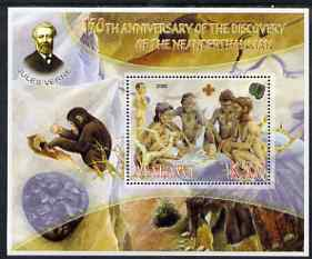 Malawi 2006 Discovery of Neanderthal Man perf souvenir sheet #2 with Scout Logo, Mineral & Jules Verne in background, unmounted mint