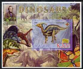 Malawi 2006 Dinosaurs (Slepimasis) perf souvenir sheet #1 with Scout Logo, Mineral, Butterfly & Charles Darwin in background, unmounted mint