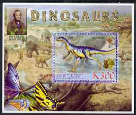 Malawi 2006 Dinosaurs (Echindon) perf souvenir sheet #2 with Scout Logo, Mineral, Butterfly & Charles Darwin in background, unmounted mint