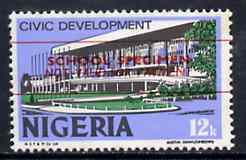 Nigeria 1973-74 Civic Development 12k (from def set) overprinted 'School Specimen, Not Valid for Payment', unmounted mint and scarce thus, as SG 297