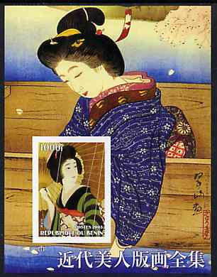 Benin 2003 Japanese Paintings (Portraits of Women) imperf m/sheet unmounted mint