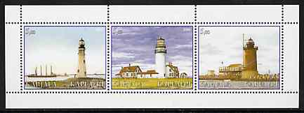 Karjala Republic 2000 Lighthouse #01 perf sheetlet containing 3 values unmounted mint