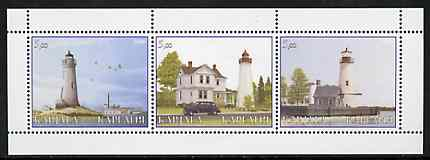 Karjala Republic 2000 Lighthouse #02 perf sheetlet containing 3 values unmounted mint
