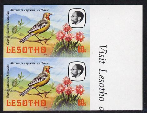 Lesotho 1981 Cape Longclaw 60s def in unmounted mint imperf pair (as SG 446)*