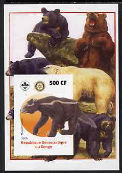 Congo 2005 Dinosaurs #01 - Megatherium imperf m/sheet with Scout & Rotary Logos, background shows various Bears unmounted mint