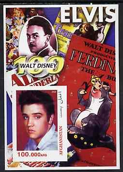 Afghanistan 2003 Walt Disney & Elvis #2 imperf souvenir sheet unmounted mint
