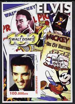 Afghanistan 2003 Walt Disney & Elvis #3 imperf souvenir sheet unmounted mint