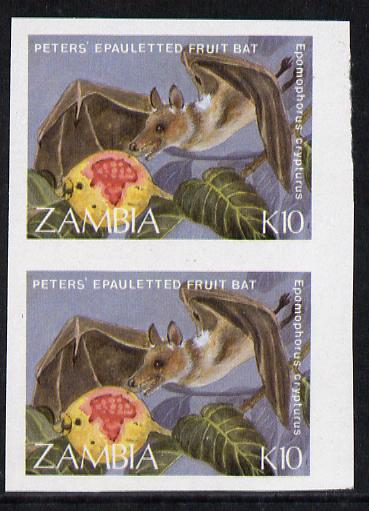 Zambia 1989 Fruit Bat 10K value unmounted mint imperf pair (as SG 574)*