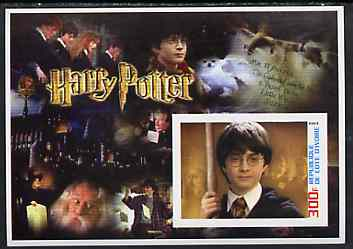 Ivory Coast 2003 Harry Potter #1 imperf souvenir sheet unmounted mint