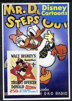 Ivory Coast 2003 Disney Cartoons #04 - Donald Duck