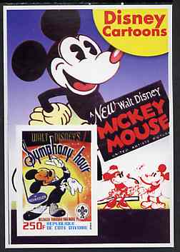 Ivory Coast 2003 Disney Cartoons #10 - Mickey Mouse Symphony Hour imperf souvenir sheet with Scout Logo, unmounted mint