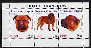 Kuril Islands 1999 Philex France Stamp Exhibition - Dogs #07 (Bull Mastiff) perf sheetlet containing 3 values unmounted mint