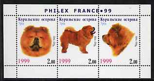 Kuril Islands 1999 Philex France Stamp Exhibition - Dogs #08 (Chow Chow) perf sheetlet containing 3 values unmounted mint