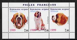 Kuril Islands 1999 Philex France Stamp Exhibition - Dogs #09 (St Bernard) perf sheetlet containing 3 values unmounted mint