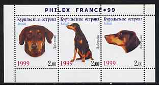 Kuril Islands 1999 Philex France Stamp Exhibition - Dogs #11 (Dobermann Pinscher) perf sheetlet containing 3 values unmounted mint